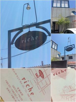 久し振りに覗いてみました・・・「こだわりを守る街の小さなレストラン」編 - 岡山の実家・持家・空き家&中古の家をリノベする。