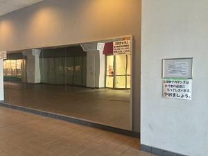 橋本商店協同組合:「NJHストリートダンススペース」! - CHOKOBALLCAFE