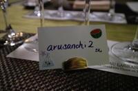 サントリー シャトー・ラグランジュ セミナー @神楽坂 - アルさんのつまみ食い2