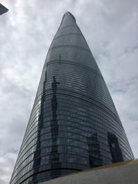上海弾丸ツアー2017  〜その19・上海タワー〜 - サワロのつぶやき♪2 ~東京だらりん暮らし~