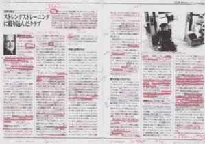 No.3602 7月20日(木):「昨日今日のこと」ではありません - 遠藤一佳のブログ「自分の人生」をやろう!