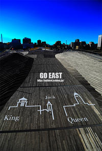 GO EAST - GOOD LUCK!