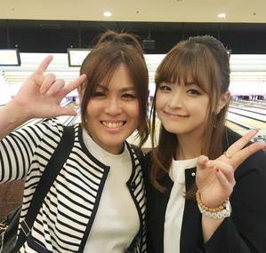 ☆ボウリングマガジン8月号☆ - 鈴木理沙 P★LEAGUEオフィシャルブログ