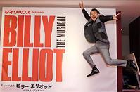 祝・「ビリー・エリオット」開幕!吉田鋼太郎も飛びます飛びます♪ - Isao Watanabeの'Spice of Life'.