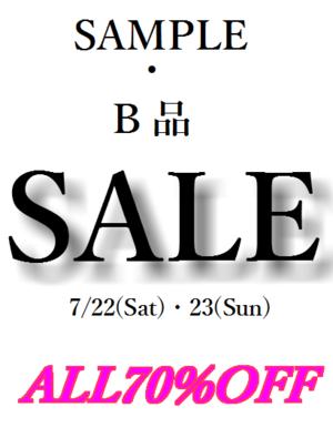 サンプル・B品SALE★ - LYRIX平尾店