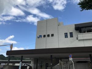 彦根に来てみた。お城。鮒ずし。鰻丼上! - よく飲むオバチャン☆本日のメニュー