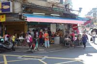 我愛台湾'17~大好きな朝食屋さん「秦小姐豆漿」のち、百果園でマンゴーかき氷 - LIFE IS DELICIOUS!