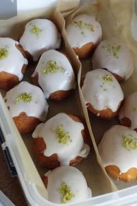 レモンケーキのレッスン &友遠方より来る - Baking Daily@TM5