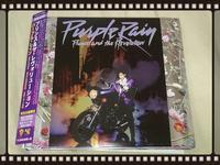 PRINCE AND THE REVOLUTION / PURPLE RAIN DELUXE EXPANDED EDITION DISC 2 - 無駄遣いな日々