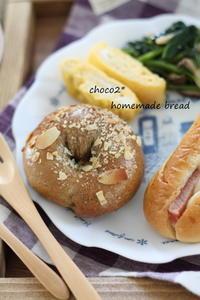 *りんご酵母 コーヒーベーグル* - ちょこちょこ*homemade Life