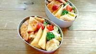 お弁当日記 豚肉生姜焼き - マイニチが宝箱