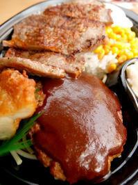 【7/21~8/31】ほっともっと ビフテキコンボ 肉と飯 SUMMER FESTIVAL【期間限定】 - 食欲記(物欲記)