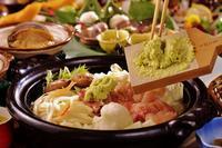 日本一のわさびを、夏でもやはりわさび鍋 - 白壁荘だより  天城百話