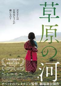 今週で上映終了した映画二本をギリギリで見る - hills飛地 長距離自転車乗り(輪行含む)の日誌