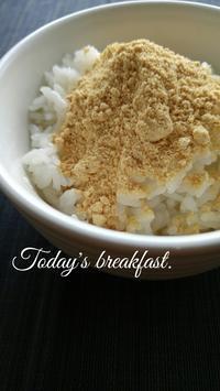 きな粉ごはん - 料理研究家ブログ行長万里  日本全国 美味しい話