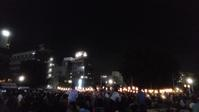 今年最初の花火は町の中 - おでかけメモランダム☆鹿児島