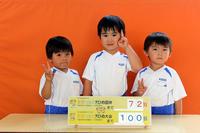 えひめ国体まで72日(ひまわり) - 慶応幼稚園ブログ【未来の子どもたちへ ~Dream Can Do!Reality Can Do!!~】