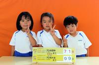 えひめ国体まで71日(ひまわり) - 慶応幼稚園ブログ【未来の子どもたちへ ~Dream Can Do!Reality Can Do!!~】