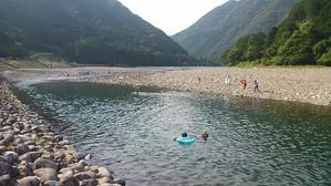 Camp Inn 海山~コトキャン~ -