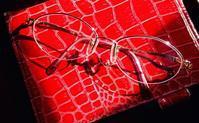 遠近両用眼鏡 - 「美は観る者の眼の中にある」
