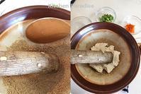すり鉢を使ってクリームチーズ白あえ - Kitchen Paradise Aya's Diary