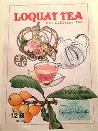 Loquat Tea (ロークワットティー) - プリンセスシンデレラ