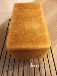 久々   中種50%の角食パン - 天然酵母パン教室  ほーのぼーの