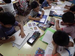 2017年7月21日学童さん夏休みスタート - 衣川圭太の外遊び日記と一般社団法人マミー(マミー保育園・マミー学童クラブ)の出来事