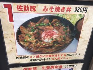 東北道 岩手山パーキング(下り)のレストラン - 食べるってな~んだブログ (略して:食べなん)