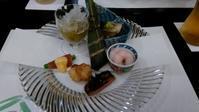 リーズナブルな懐石料理 <ふく茶庵> - 小さな幸せにっき