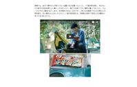 【アノ話】「演技でない、櫻井さんの『素の』動作を引き出す意外な工夫— 味の素冷凍食品 CM制作の裏側」 - Doors , In & Out !    SAMのキャンプブログ
