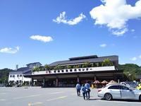 浅間酒造観光センター - 浅間高原・北軽井沢 ペンション・ローエングリンの高原日記