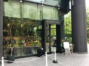 SMTOWNと大阪・京都の旅 2. 大人気のパン屋さん ル シュクレクールへ再び&テラス席でお茶 - マイ☆ライフスタイル