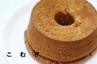 焼き菓子 - パン・お菓子教室 「こ む ぎ」