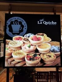La Quiche*軽井沢・プリンスショッピングプラザ店  New Open! - ぴきょログ~軽井沢でぐーたら生活~