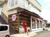 イタリアンレストラン アミーゴアミーガ その5(Aランチ) - 苫小牧ブログ