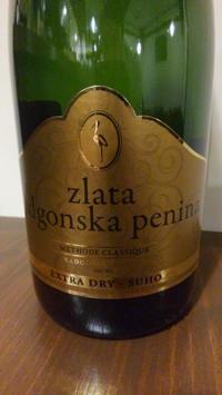 本日のスパークリング - 広島 《ワインと旬菜 あくら (Accra ) 》のあれこれ