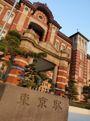 東京ステーションホテル・最上階レストラン -