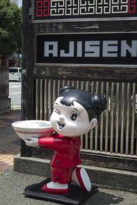 We arrived in Kumamoto - jinsnap (weblog on a snap shot)