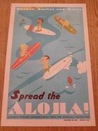 フレームの中のハワイ - 日々の雑記ノオト