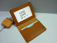 ケース …… 定期券・証明証・IDカード,etc   - 手縫い革小物 paddy の作品箱