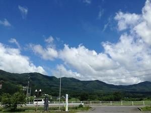 遠野の空は  青かった!! - 遺言