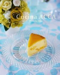 トロピカルなムースケーキ、La Passionata - Cucina ACCA