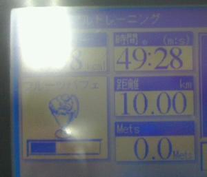 2059. 走って泳いで平成29年7月20日(木) -