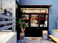 BrooklynRibbonFries(駒沢大学)アルバイト募集 - 東京カフェマニア:カフェのニュース