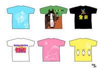 今日はTシャツの日 - おがわじゅりの馬房