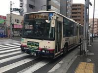 京王電鉄バス(高幡不動駅→立川駅北口) - 日本毛細血管
