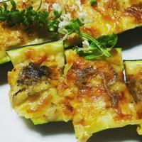 旬野菜ズッキーニのチーズ焼 - 野の花と・風とピアノと