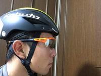 金栄堂サポート:チームUKYO・平塚吉光選手アイウェアインプレッション! - 金栄堂公式ブログ TAKEO's Opt-WORLD
