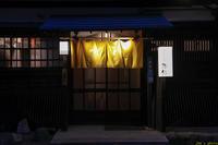 旬鮮酒家 「桜路」 と Bar SharEs HISHII と 酒 - I shall be released